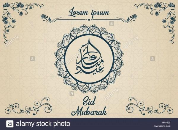 Eid Mubarak Greeting Invitation Card Arabic Calligraphy Vector