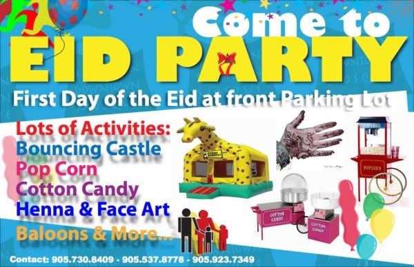 Hdm Eid Party !!!