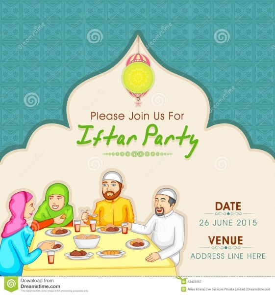 Invitation Card For Ramadan Kareem Iftar Party Celebration  Stock