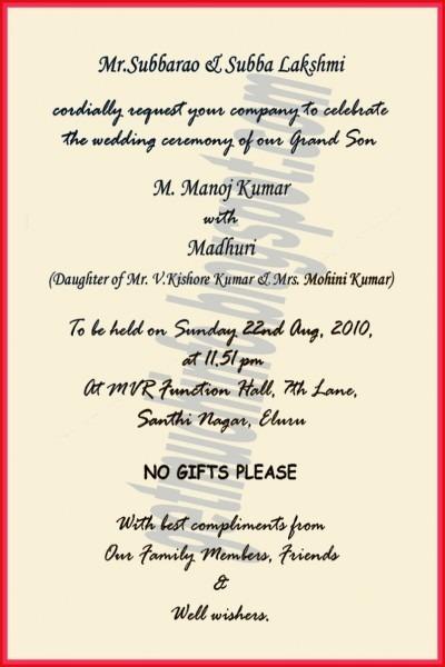 √ Indian Wedding Reception Invitation Card Matter