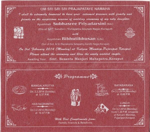 wedding invitation card format in hindi