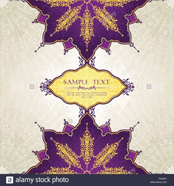 Template For Invitation Card In Arabic Or Muslim Style Stock