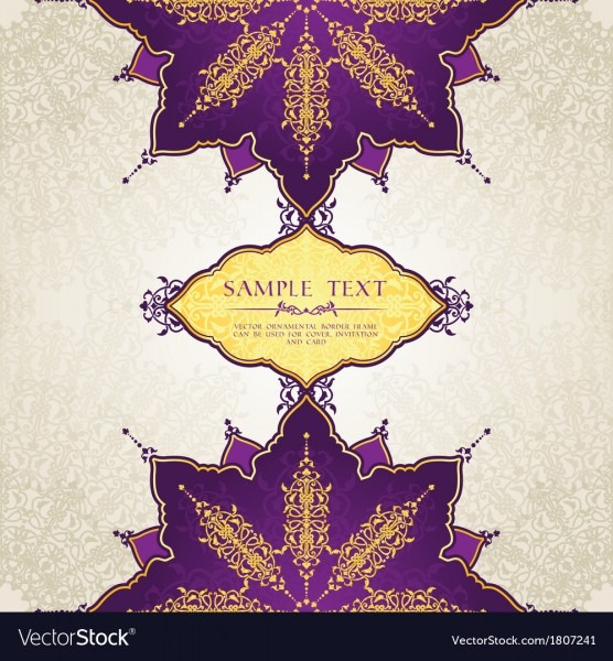 Template For Invitation Card In Arabic Or Muslim Vector Image