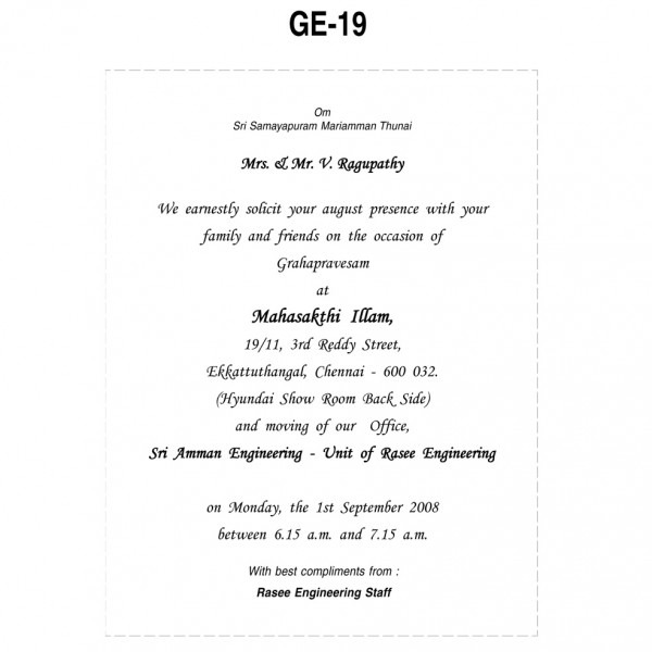Wedding Cards Content In English