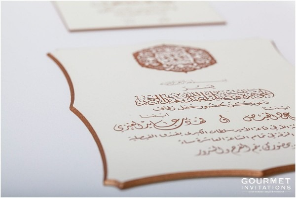 Wedding Invitation In Arabic From Gourmetinvitations For A Catchy