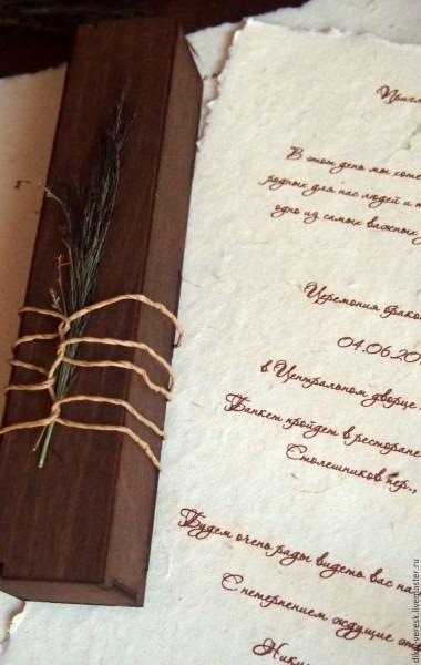 Wedding Invitations  Scroll Natural – Shop Online On Livemaster