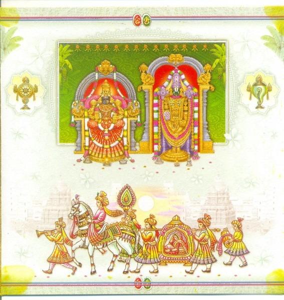 Madhu's Upanayanam & Bhargavi's Wedding Invitation