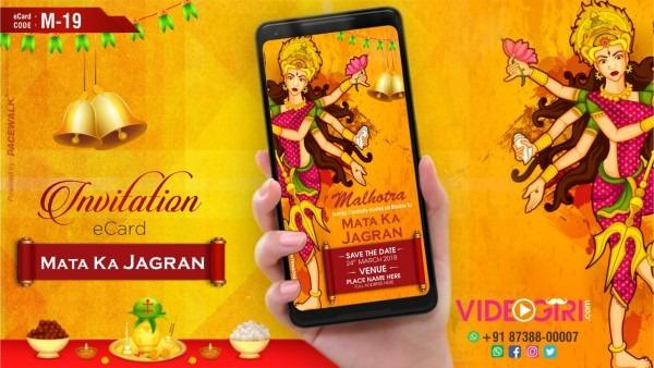 Personalize Ecard Invite For Mata Ka Jagran