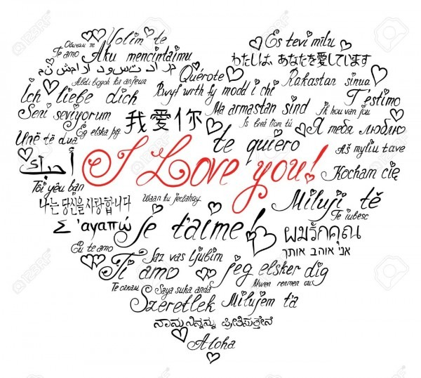 Romantic Calligraphy Hand Drawn Heart With Words  I Love You
