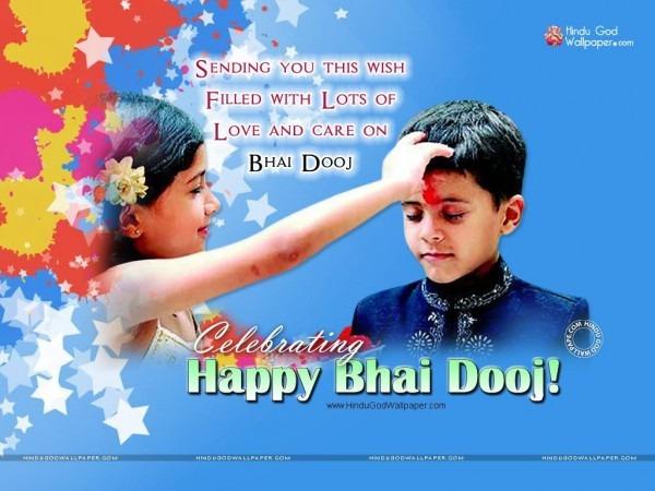Bhai Dooj Wallpaper