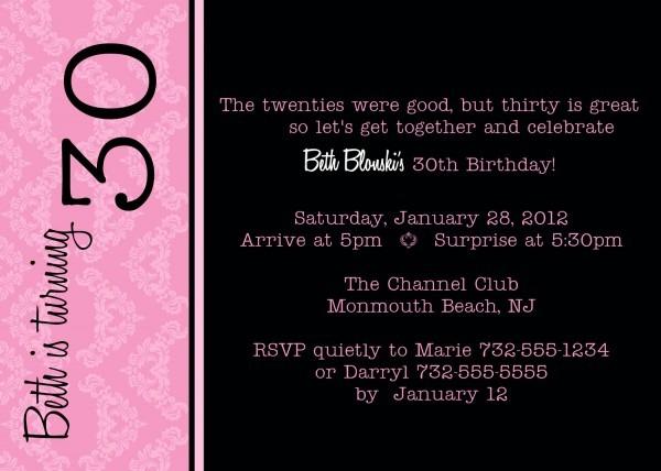 Birthday Bash Invitations Templates — Birthday Invitation Examples