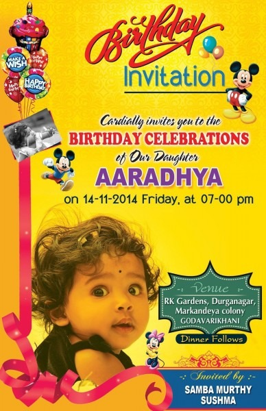 Birthday Invitation Card Design From I For A Catchy Card