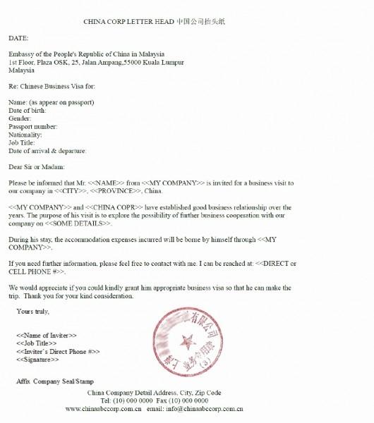 Company Letterhead For Visa Sample Invitation Letter For Business