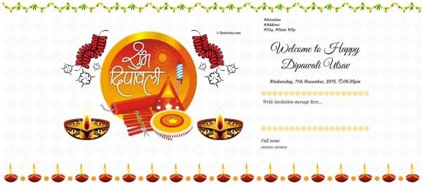 Free Diwali Invitation Card & Online Invitations
