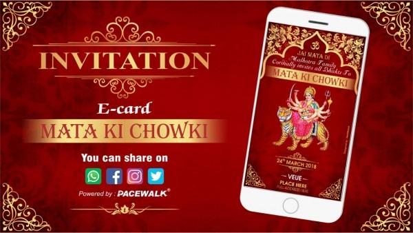 Beautiful Invitation E