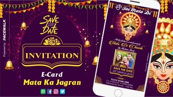 Mata Ka Jagran Invitation E