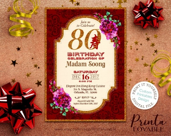 Great Of Chinese Birthday Invitation Card Double Happiness Wedding