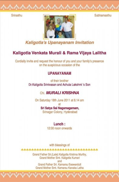 Article About Upanayanam Invitation Cards In Telugu