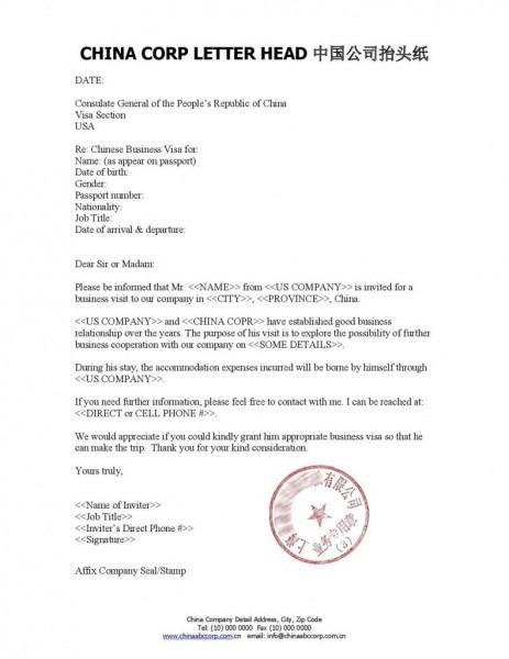 Invitation Letter Format Business Visa Valid China Tourist Visa
