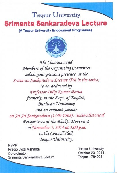 Archived Notices,tezpur University,india