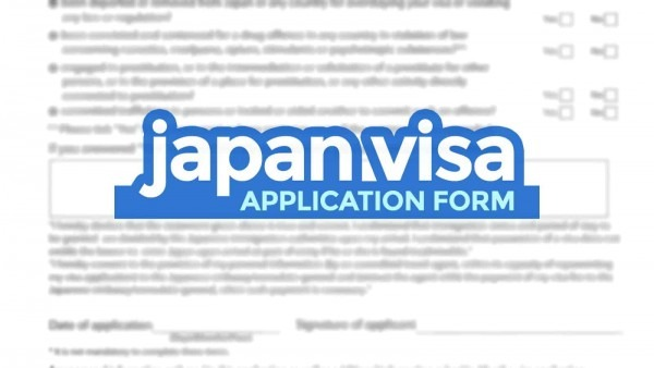 Japan Visa Application Form  Sample + How To Fill It Out