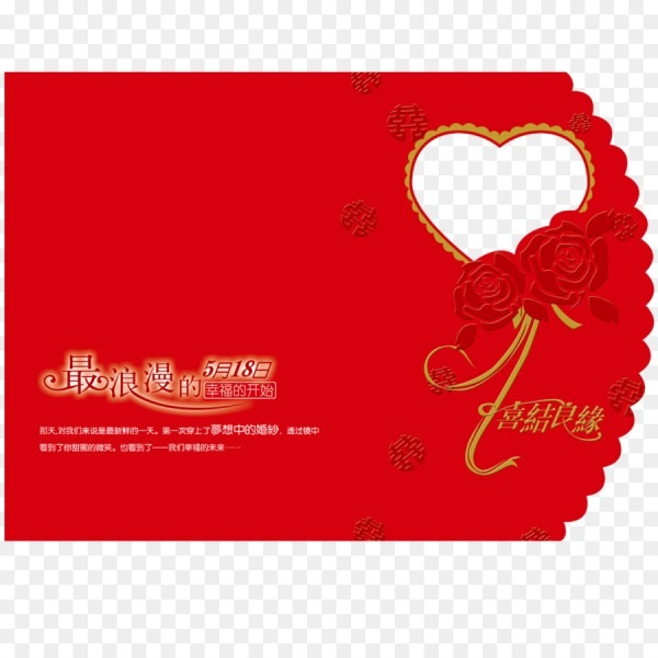Wedding Invitation Wedding Photography Marriage Greeting Card