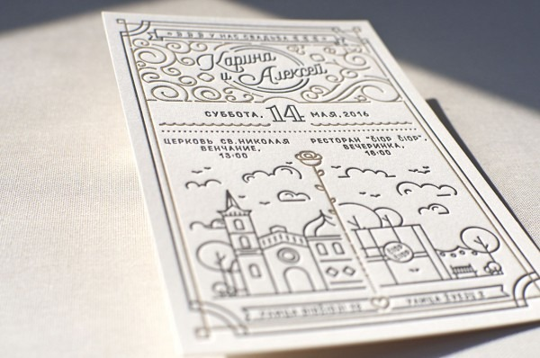 Letterpress Wedding Invitations From Cdn And Get Inspiration To