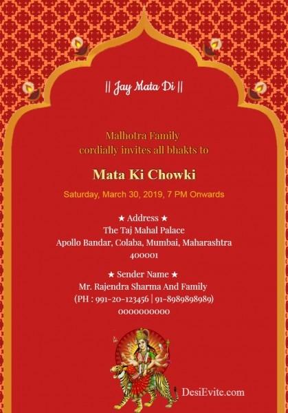 Jagran Invitation Card Matter In English