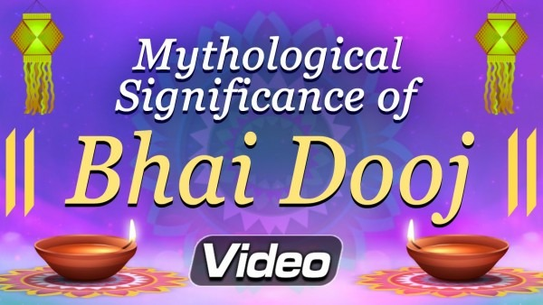 Importance Of Bhai Dooj