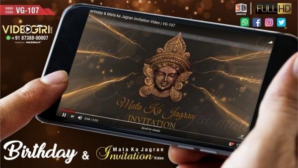 Birthday & Mata Ka Jagran Invitation Video