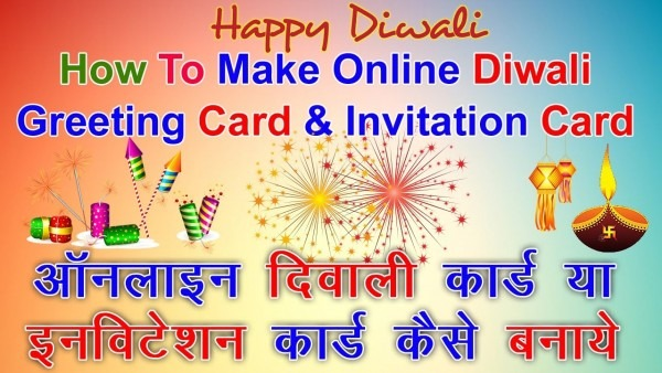 How To Make Online Diwali Greeting Card And Invitation Card 2016