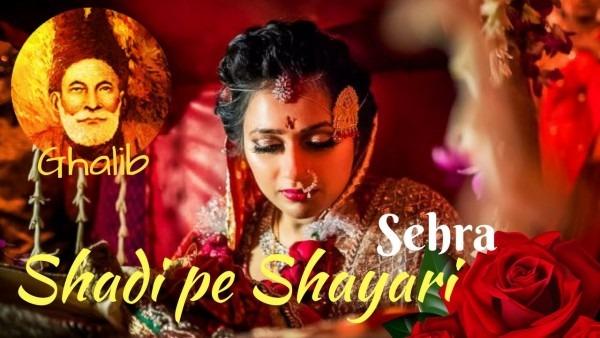 Mirza Ghalib's Wedding Shayari (sehra) Kush Ho Ye Bakht Ki Hai