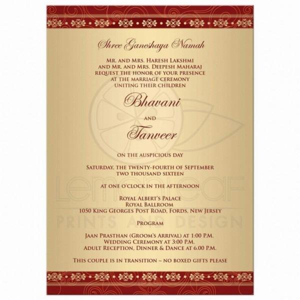 Marathi Invitation Cards For Munj