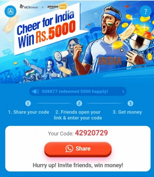 Last Days) Uc Browser ₹5000 Loot
