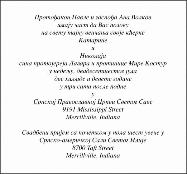 Sample Invitation Letter For Dinner Party