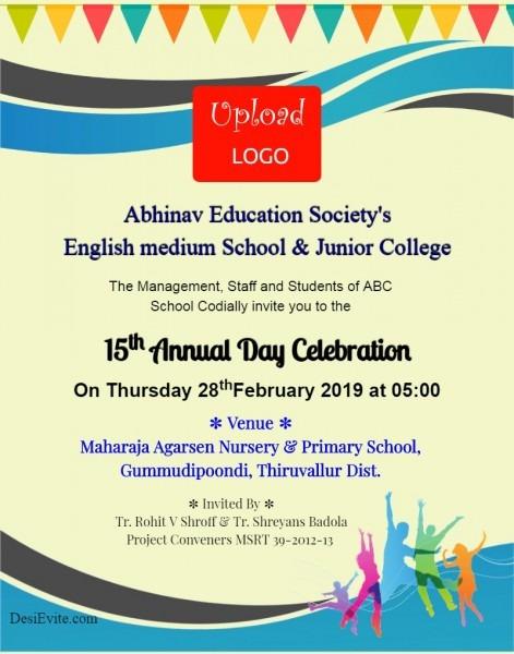 annual day celebration invitation wordings