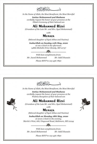 32+ Wonderful Picture Of Islamic Wedding Invitations