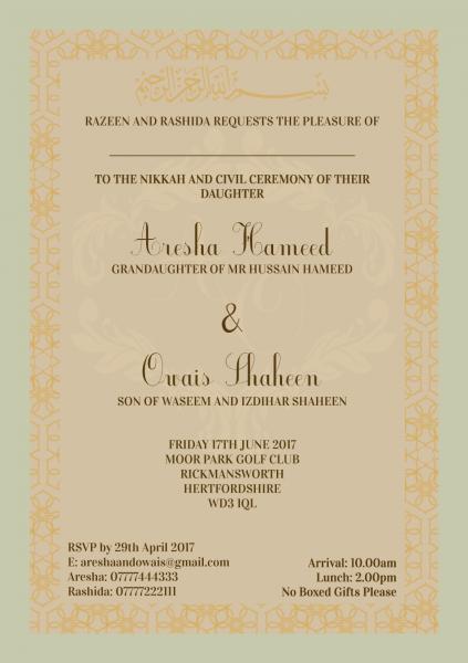 Pakistani Wedding Invites In 2019