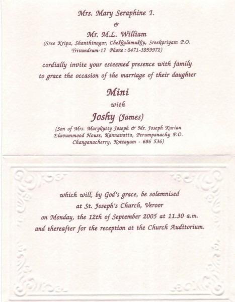 Wedding Invitation You Are Cordially Invited