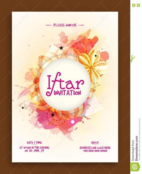 Iftar Party Invitation Card  Stock Illustration