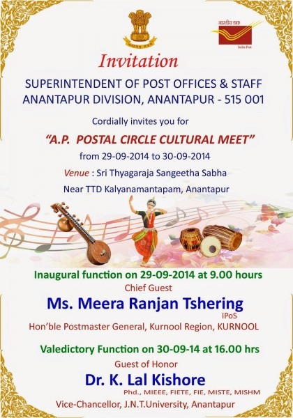 Anantapur Division  Cultural Meet Invitation