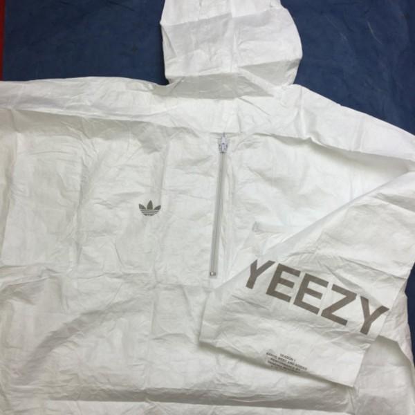 Kanye West X Adidas Yeezy Boost Invite