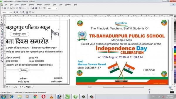 15 August Invitation Card Cdr File Hindi English Urdu