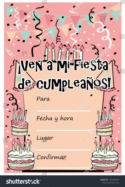 Kids Birthday Party Invitation Card Sentence Stock Vector (royalty